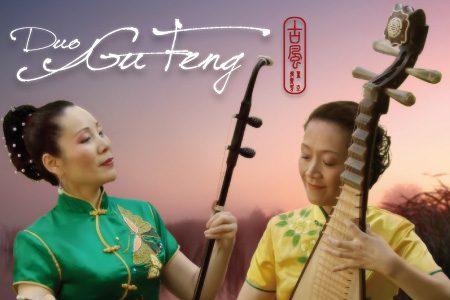 "Musikvideos, Duo ""Gu Feng"""