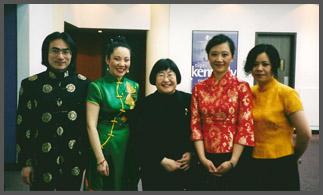 Gu Feng Ensemble