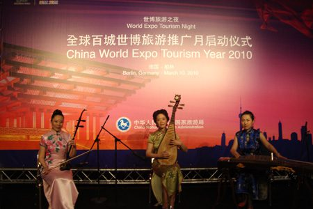 Berlin zur China World Expo Tourism